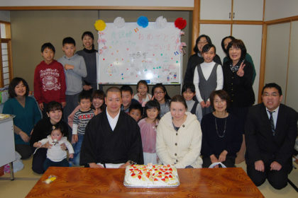 New Year continued – Neko Sensei and Children Games at the Temple…
