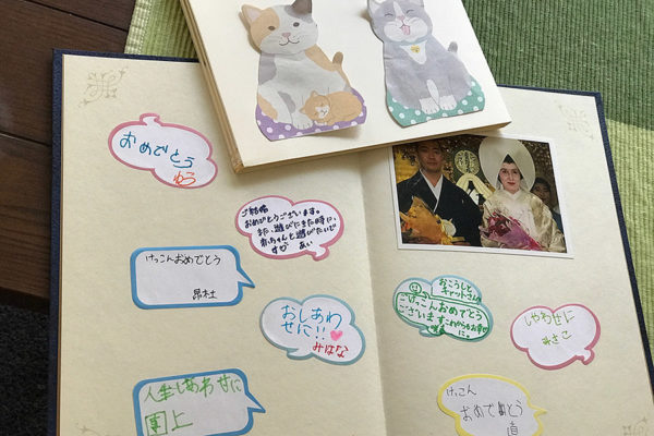 And the cute card…
