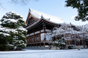 Yuseiji—Only Head Temple and Central Training Center of HBS