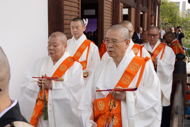 Joninshiki—Promotion Ceremony to Noke (Rank of Master)