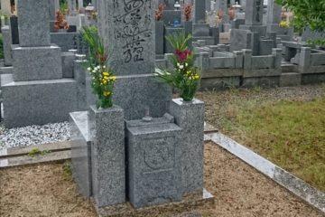 Ikemoto family grave in Nishinomiya - we go to pray there with my husband