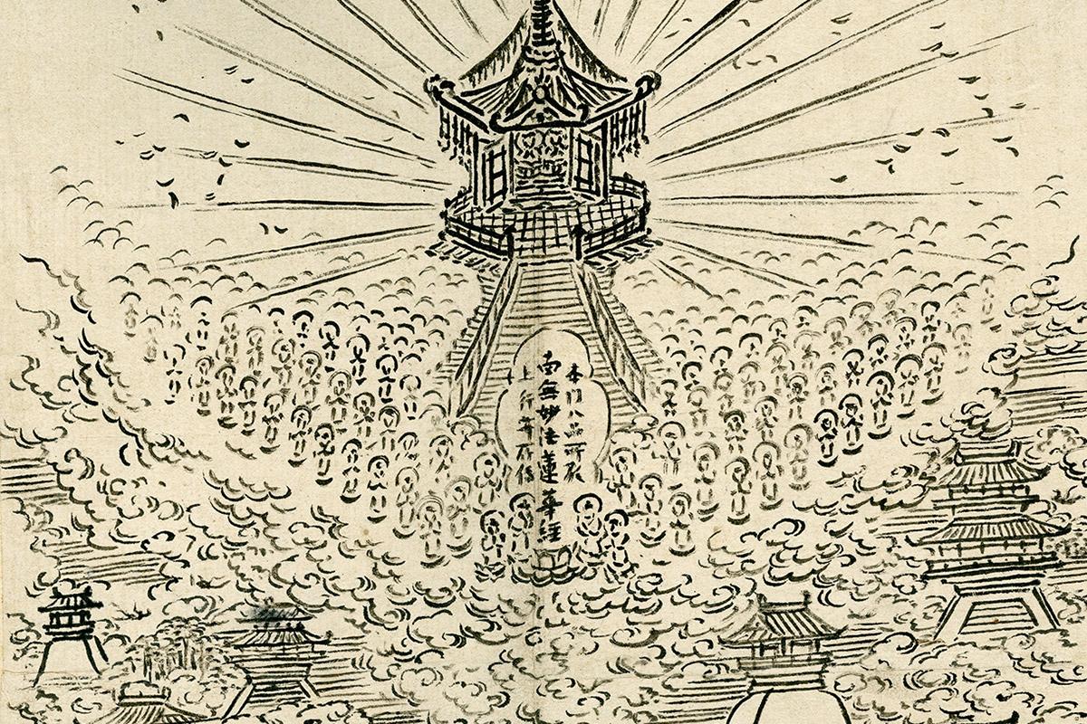 Primordial Buddha—the true form of Buddha