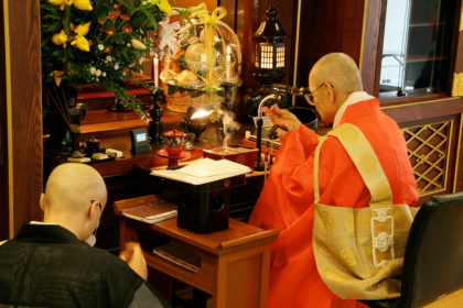 Higan-e—Buddhist memorial service to pray for the repose of departed soul