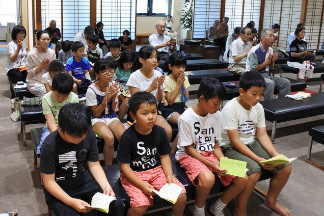 Kaki-Sankei—Intensive summer practice for parents and children