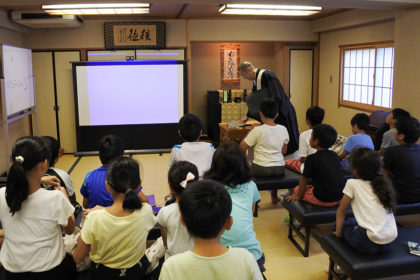 Kaki-Sankei—Intensive summer practice for parents and children