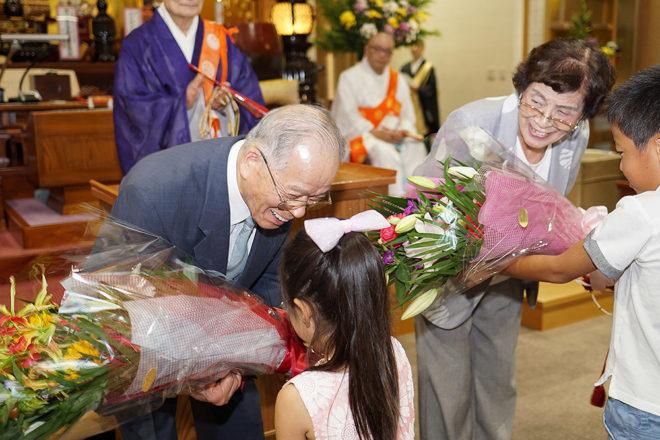 Keiro-kai (Keiro-shikiten)—Ceremony to express gratitude to the aged for their contribution to HBS