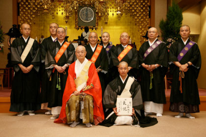 Kyōmu—Buddhist Priests of HBS
