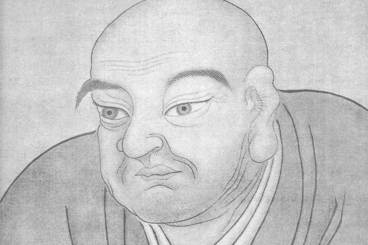 Our Great Master, Nichiren Shōnin—Jōgyō Bodhisattva Reborn