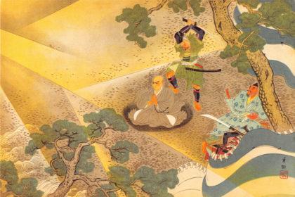 Tatsunokuchi Honan Kinen-bi—Anniversary of Tatsunokuchi Persecution
