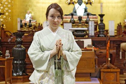 Katarzyna Ikemoto