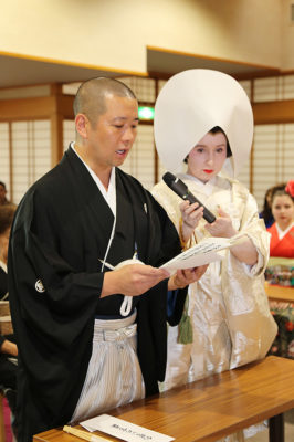 """""""Ochikai no kotoba"""" – reading our vow."""
