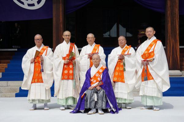 Joninshiki—Promotion Ceremony to Noke (Rank of Master)