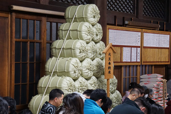 Gantan-e—The Buddhist service held on New Year's Day