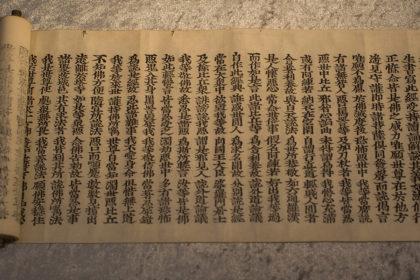 What is Honmon Happon teaching?