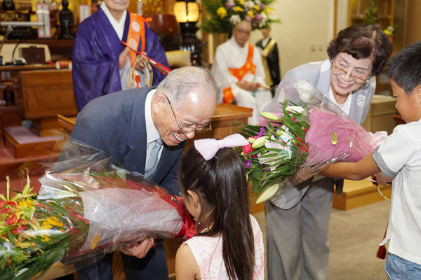 Keiro-kai (Keiro-shikiten)—Ceremony to express gratitude to the aged for their contribution to HBS