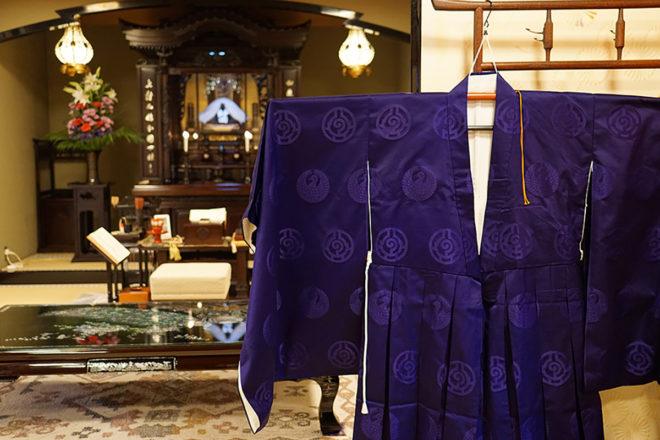 Purple in Buddhism