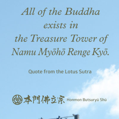 All of the Buddha exists in the Treasure Tower of Namu Myōhō Renge Kyō—Quote from the Lotus Sutra